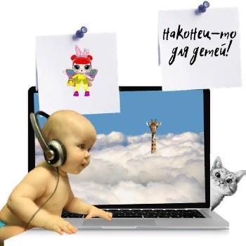 Программирование для детей и подростков GeekSchool