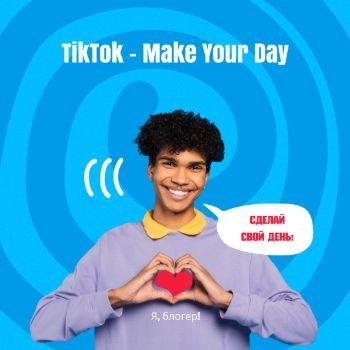 7 Идей для TikTok Live (прямой эфир)